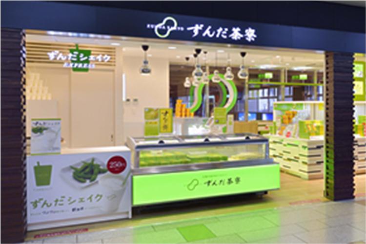 仙台駅ずんだ小径店(外観)